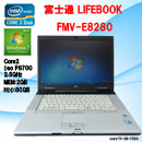 富士通 FMV-E8280 Core2Duo 2.5GHz/2GB/80G